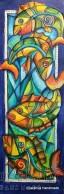 """Картина """"Цветна рибена дъга"""""""