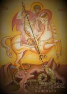 Икона образ на ''Свeти Великомъченик Георги''