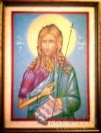 Икона ''Свети Иоан Кръстител Господен''