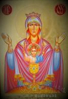 """икона образ Света Богородица """"Неупиваемая чаша"""""""