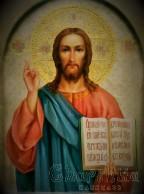Икона образ на ''Иисус Христов''