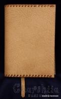 Обложка за книга, ръчно изработени от естествена кожа