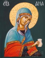 Icon image St. Anne