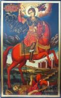 икона образ на Свети Димитър