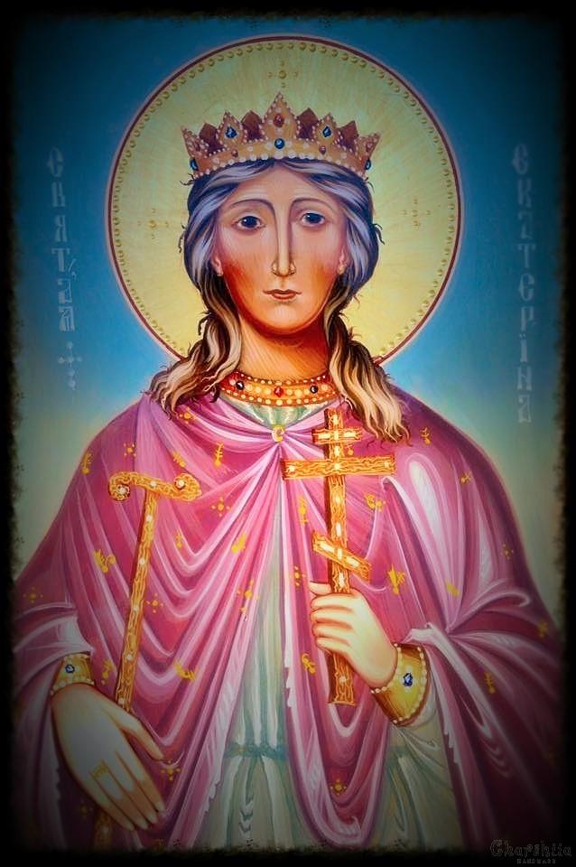 Икона образ на ''Света Екатерина''