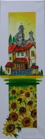 """Картина """"Слънчогледов град"""""""