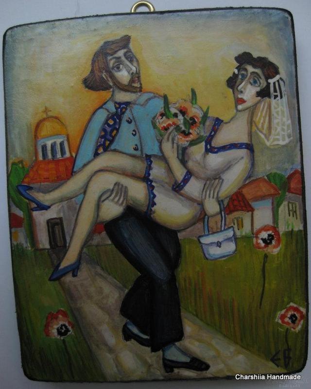 """Картина """"Сватба 2"""""""