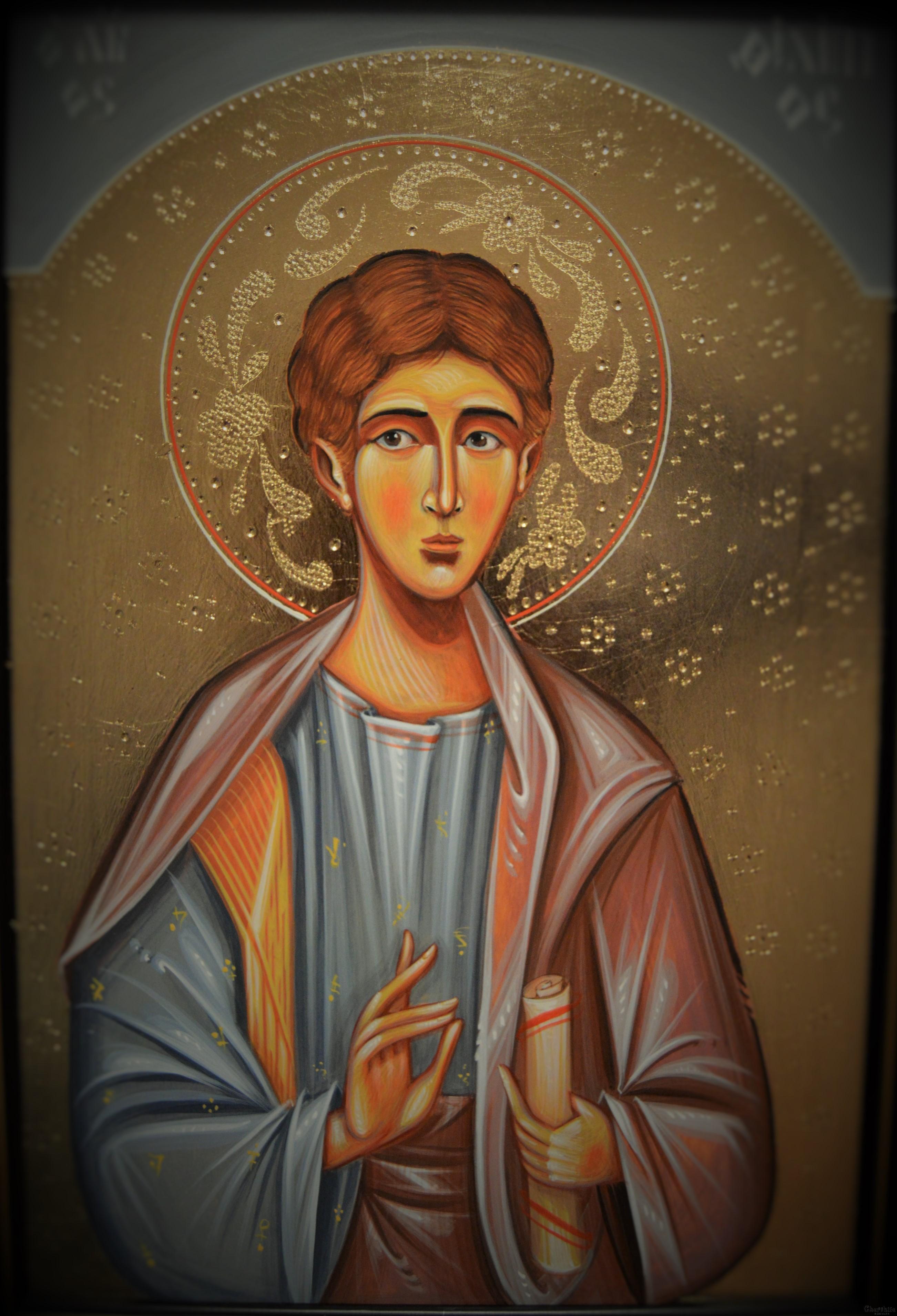 Икона образ на ''Свети Апостол Филип''