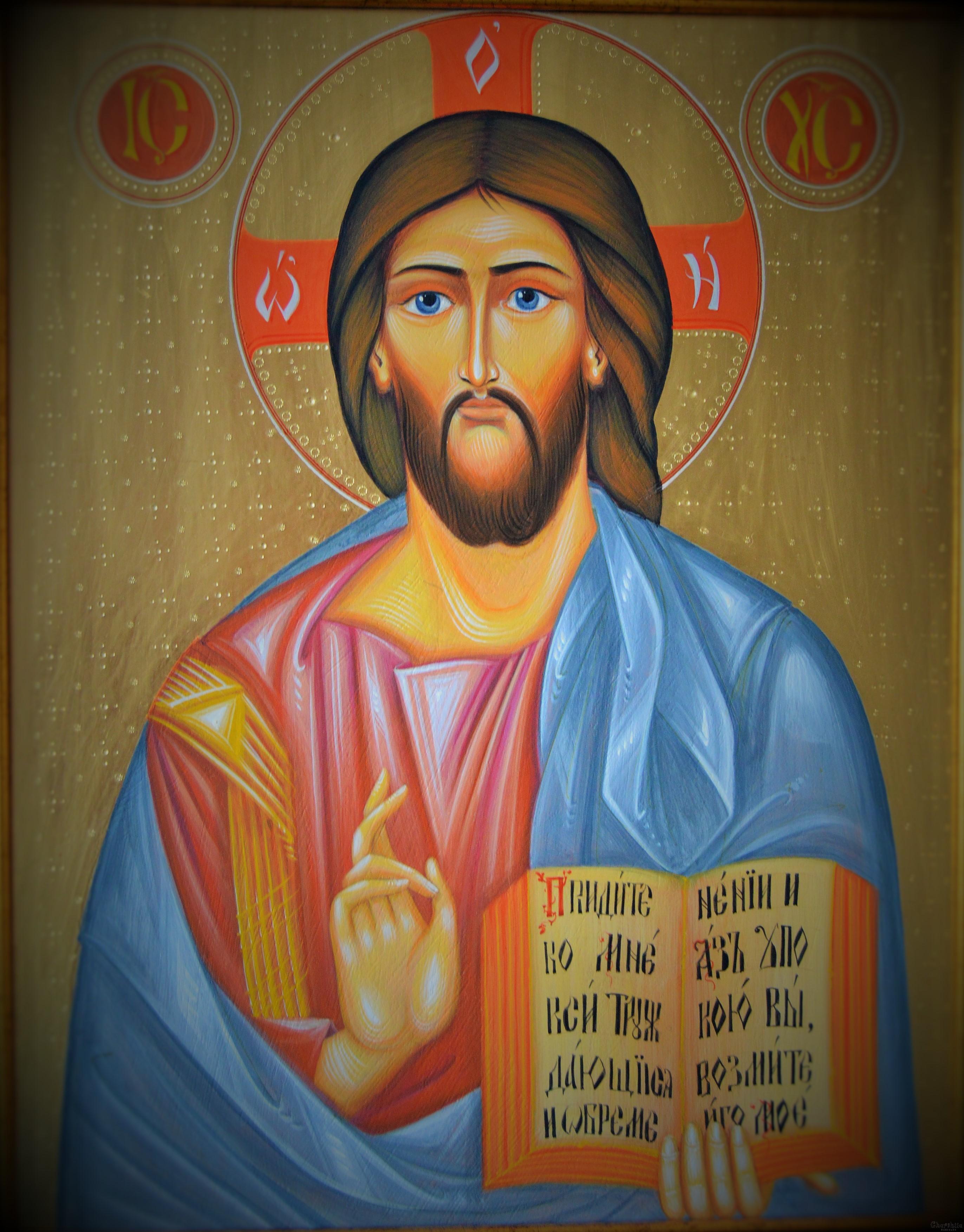 Икона ''Христос Вседържител''