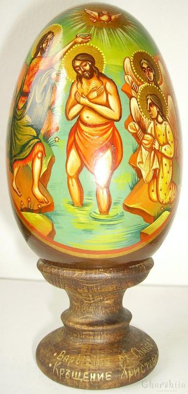 Кръщение Христово - рисувани икони върху дървени яйца