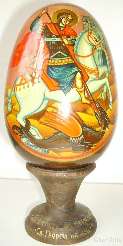Свети Георги на кон - рисувани икони върху дървени яйца