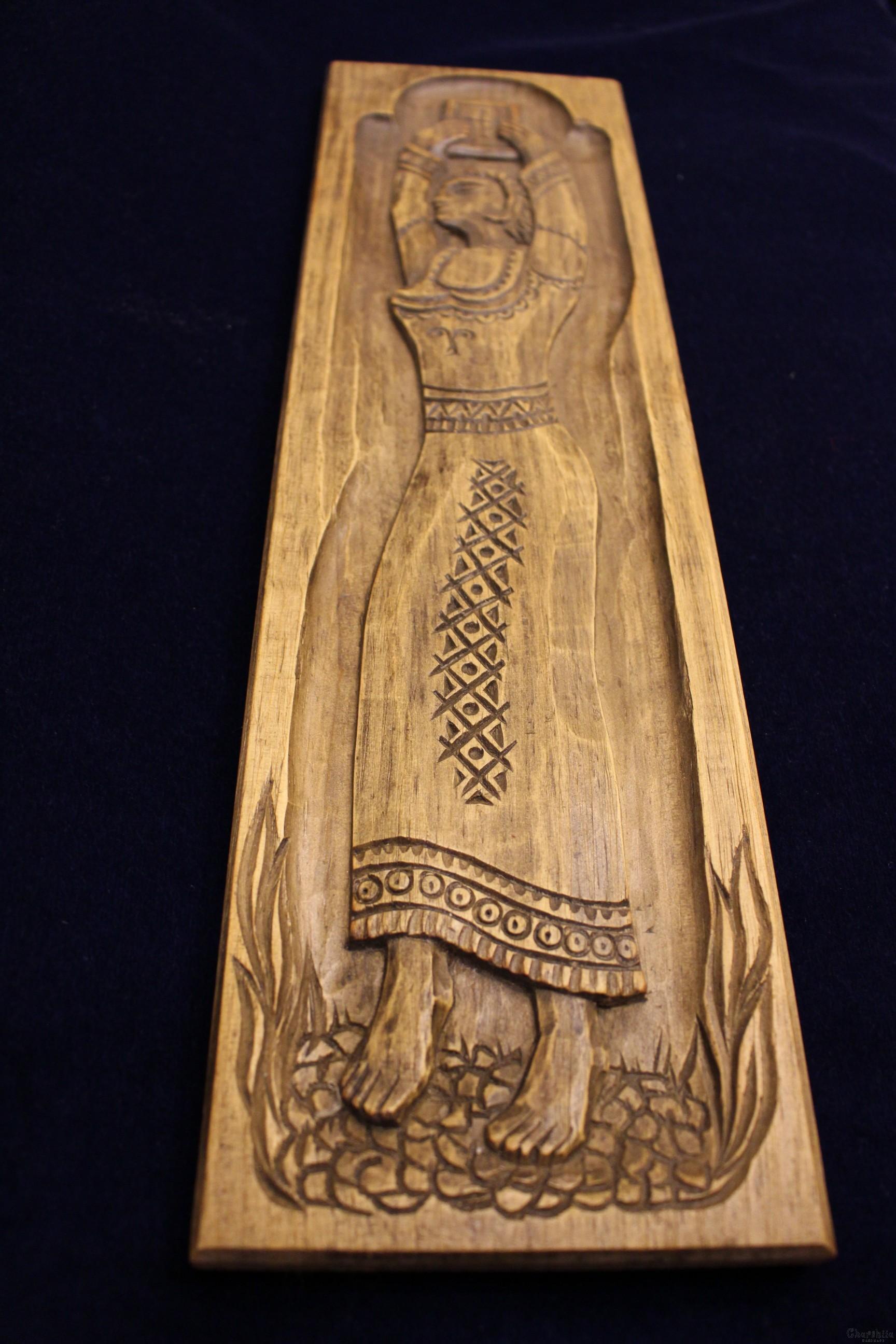 дърворезба ''Нестинарка''