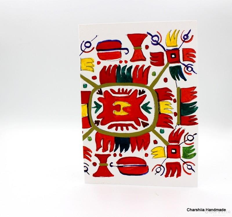 Картина/Поздравителна картичка ''Българска шевица''