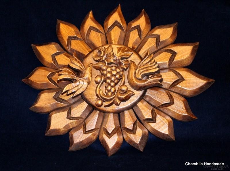 Дърворезба ''Слънце, птици, грозд''