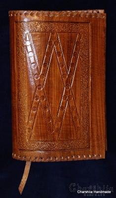 Обложка за книга с Калъф за очила, ръчно изработени от естествена кожа