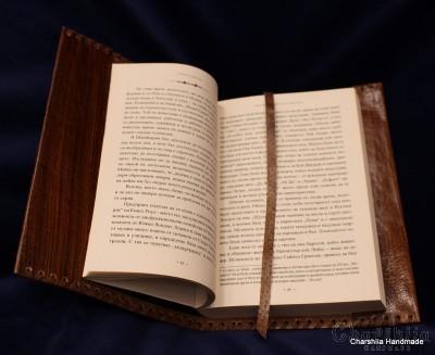 Общежка за книга, ръчно изработени от естествена кожа