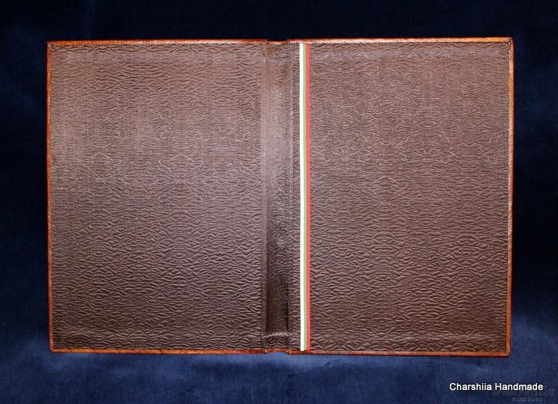 Адресна папка, ръчно изработена от естествена кожа