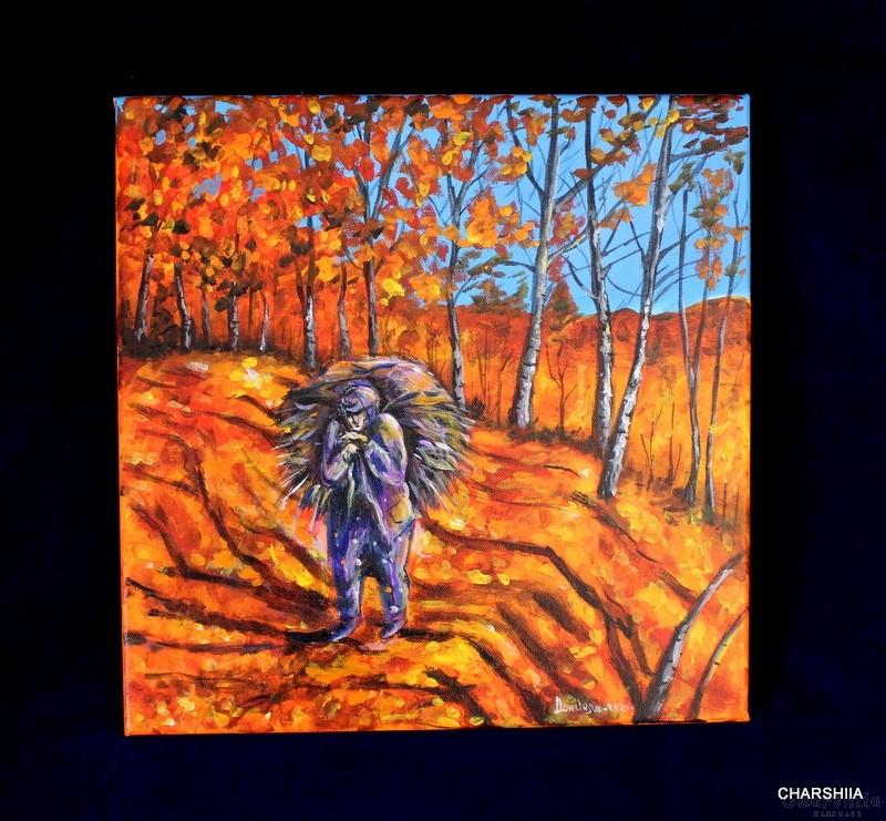 Картина ''Есен в планината''