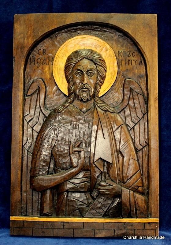 Дърворезба - Икона ''Свети Иоан Кръстител Господен''