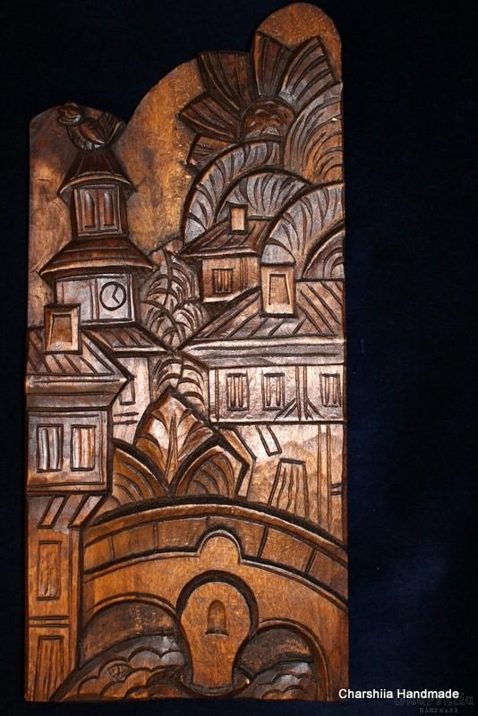 Дърворезба ''Балкански град''
