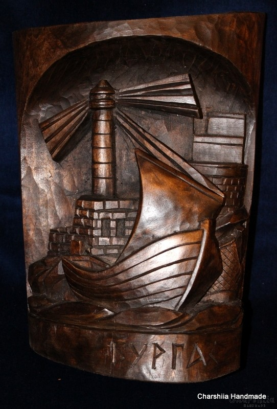 Дърворезба ''Морски Бургас'' 1