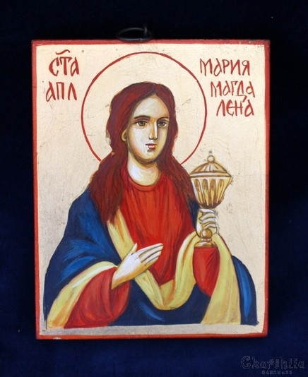 икона образ на ''Св.Апл.Мария Магдалена''