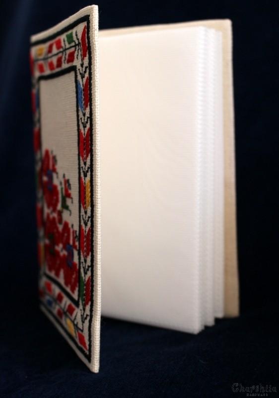 Фотоалбум с българска шевица