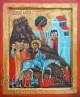 Икона ''Влизане в Йерусалим''