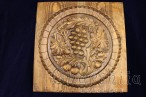Дърворезба ''Берекет''