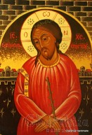 Icon of Christ Elkomenos (Christ Tormrnted)