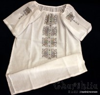 Ladies kenar shirt with Bulgarian embroidery
