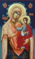 "Icon ""Virgin Mary"""