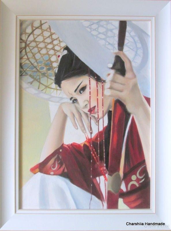 "Painting ""Reverie"""