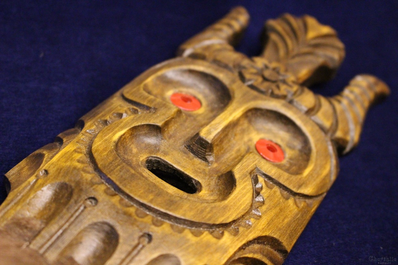 "Woodcarving ""Mask"" 4"