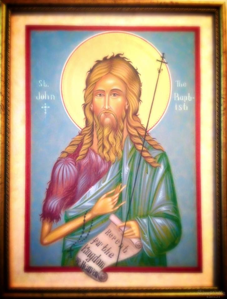 Icon of St. John the Baptist of the Lord
