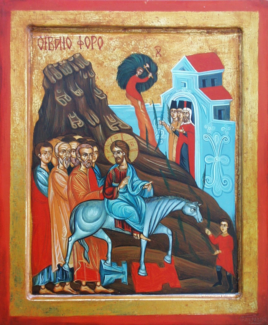 "Icon ""Entering Jerusalem"""