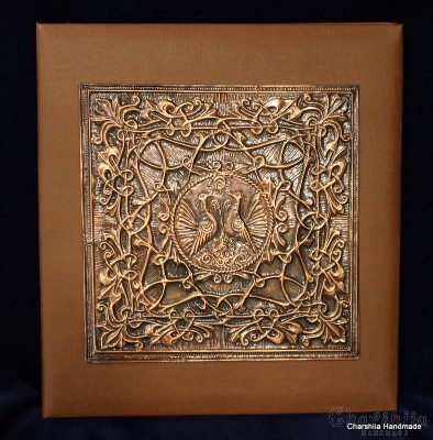 Photoalbum in brown high quality cardboard, decorated with aluminum plate with floral ornaments