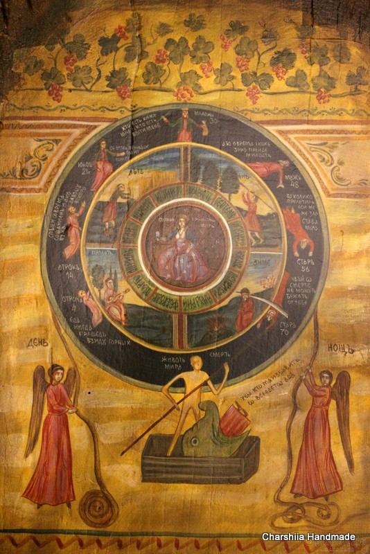 Wheel of life - Arbanasi