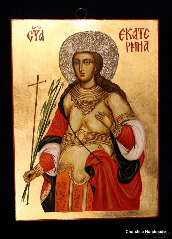Icon image of St. Catherine