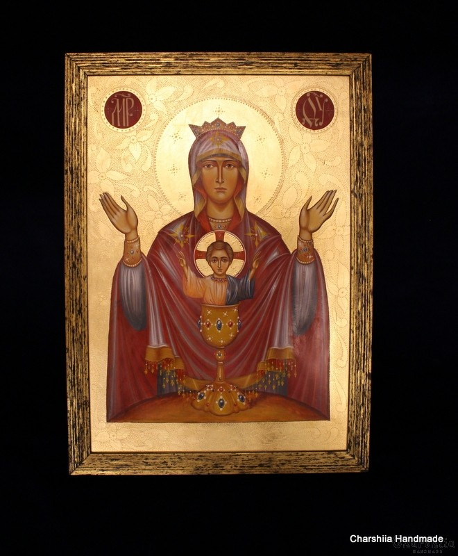 Icon image St. Mary ''Non-carousing cup''