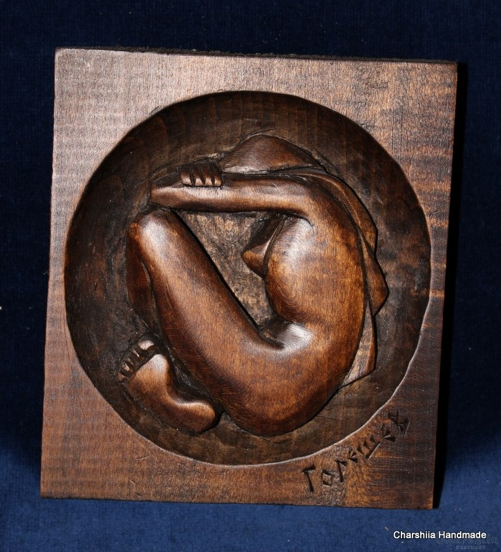 "Woodcarving ""Metamorphosis"""