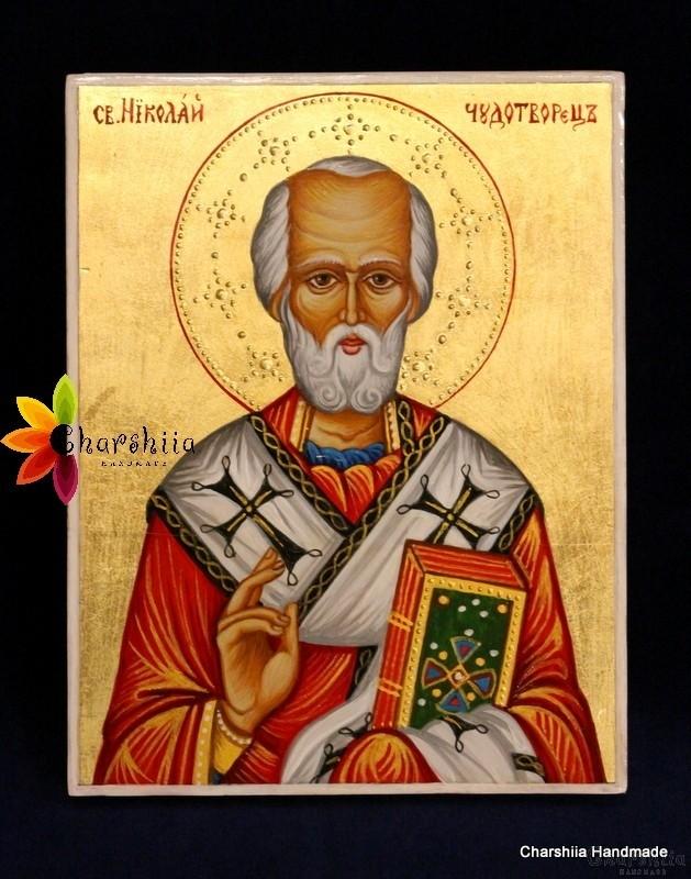 Icon image of St. Nicholas