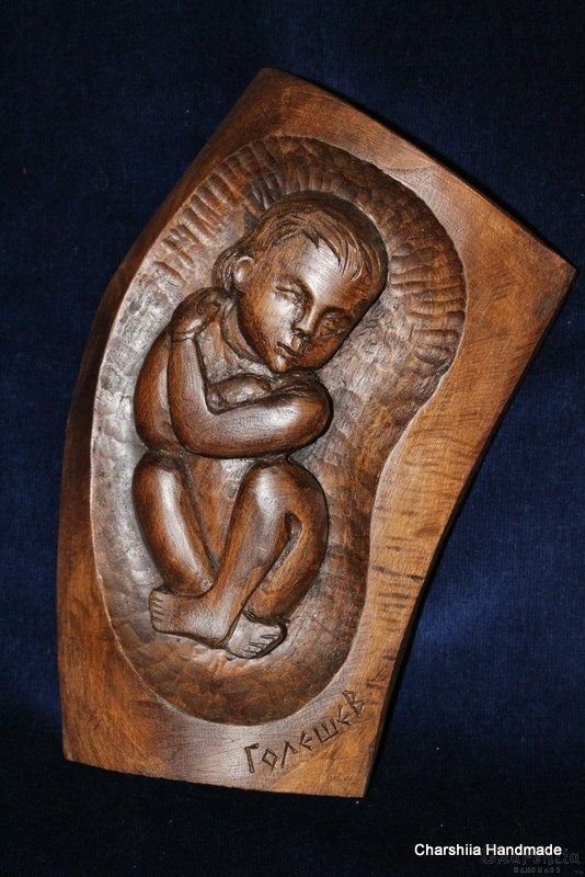 "Woodcarving ""Child"""