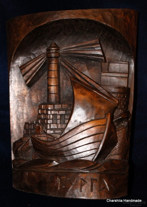 "Woodcarving ""Sea Bourgas"" 1"