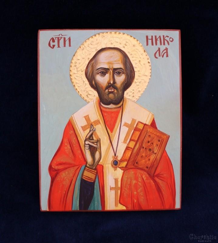 Icon image St. Nicholas