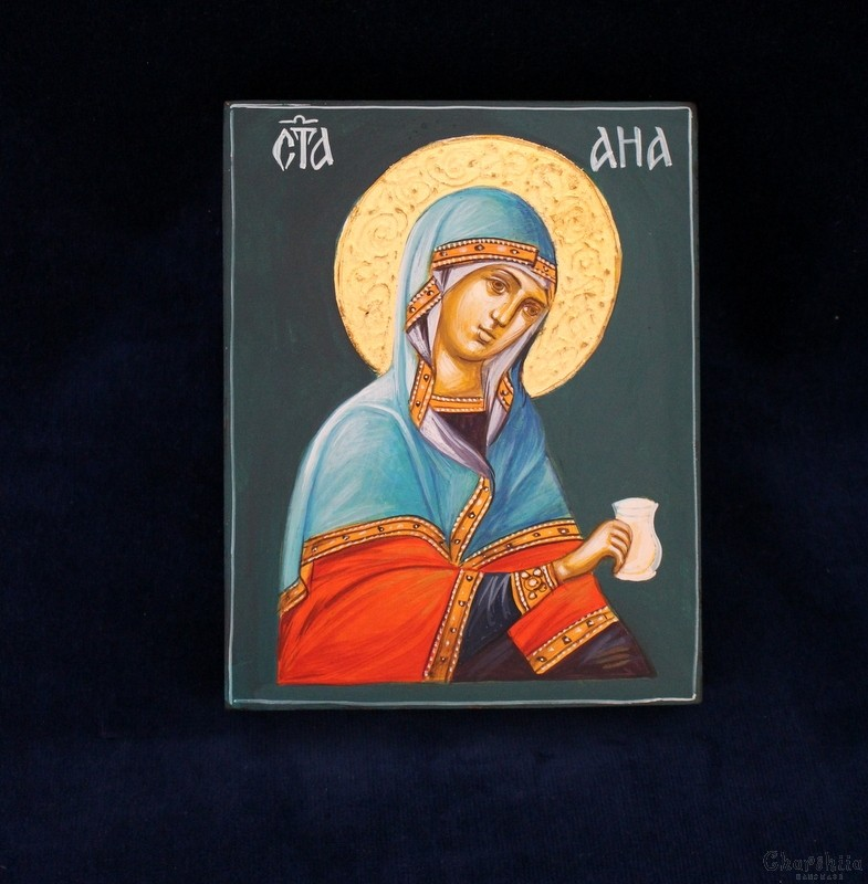 Icon image St. Anne