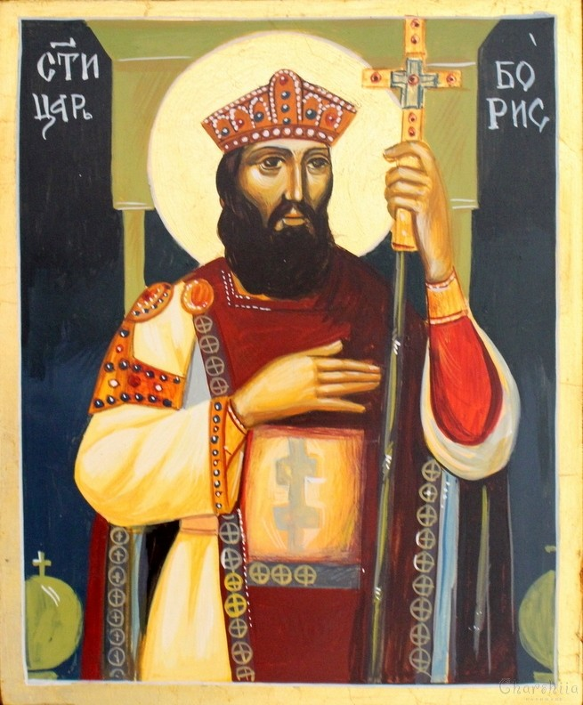 Icon of St. Tzar Boris