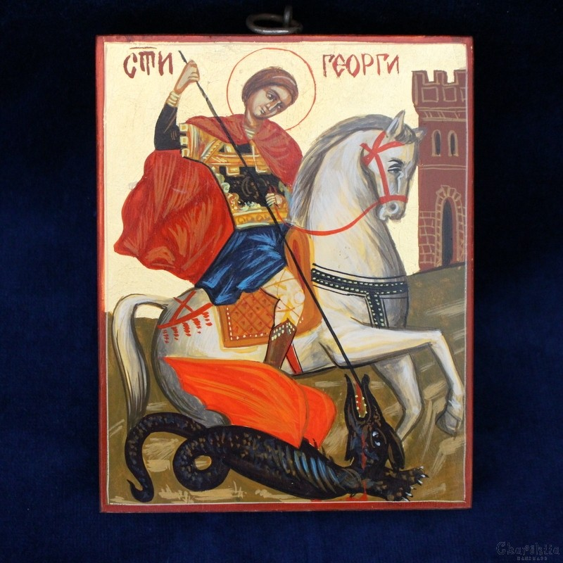 Icon image of Saint George