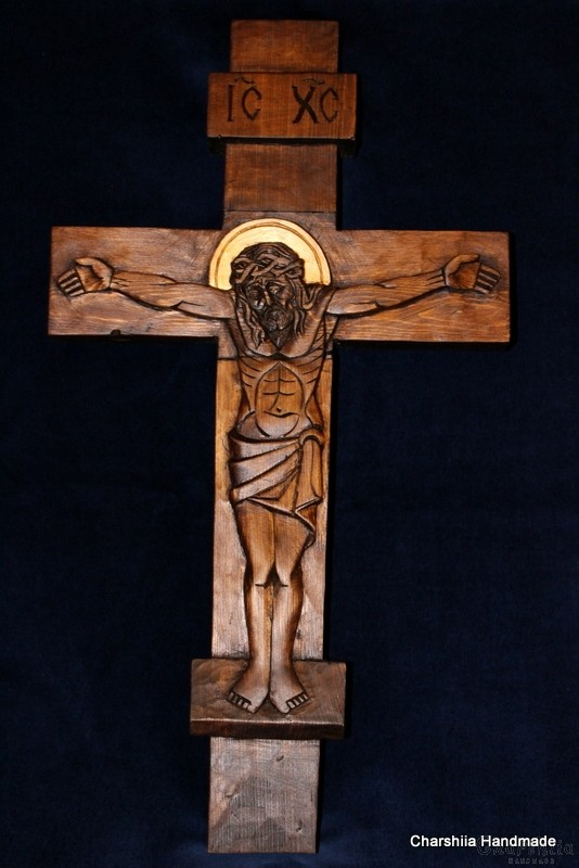 Woodcarving - Cross of Our Lord Jesus Christ