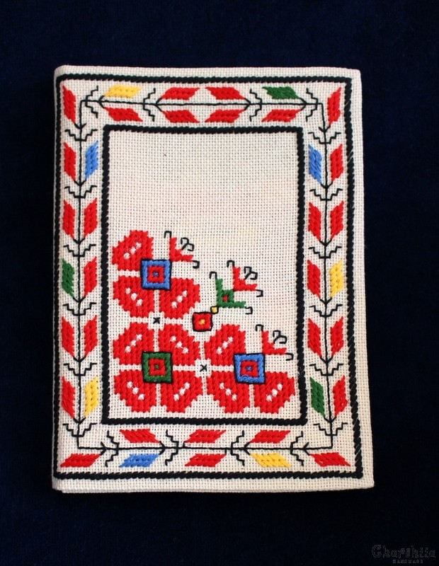 Photoalbums with Bulgarian embroidery